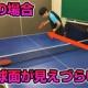 【卓球のカラクリ】右利きと左利きで視線が違う!?超効くサーブが違う秘密を解明します!→長文です。
