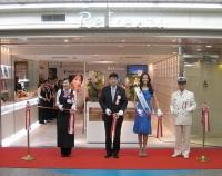 『横浜・神奈川デスティネーションキャンペーン開幕』の画像