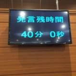 『明日午前10時より、戸田市議会一般質問に立ちます』の画像