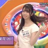 『けやき坂46高本彩花のスタイルがすごい!』の画像