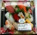 自炊するよりスーパーの半額弁当買う方がコスパいいことに気付いてしまった(´・ω・`)