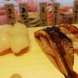 『発酵と熟成(魚がし日本一さんシンクロ)vol.2033』の画像