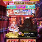 『Wing of heart2 〜暴虐の檻と希望の少女〜 ガチャ結果!』の画像