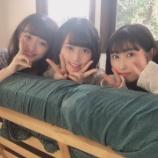 『[イコラブ] 山本杏奈「3人で撮影してきました〜三姉妹」【=LOVE(イコールラブ)】』の画像