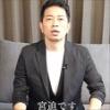 『宮迫博之「セミ役」 さんまプロデュースのアニメ』の画像