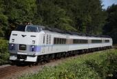 『2017/9/8運転 キハ183系特急ニセコ号』の画像