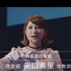 『日清、矢口真里等起用の新CM放送取り止め 公式サイトで「お詫び」発表』の画像