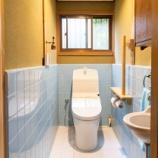 『交野市私市 キッチン・トイレ リフォーム現場②』の画像