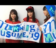 『【動画】野中美希、牧野真莉愛、羽賀朱音(モーニング娘。'19)のROCK IN JAPAN FES.2019グッズ紹介』の画像