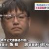 【速報】AKBの握手会で偽造身分証使用のヲタが逮捕!!!