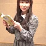 『[出演情報] 本日(1月28日) FM FUJI「=LOVE山本杏奈の真夜中Labo」が放送!【イコラブ】』の画像