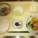 『ふるさと食の日(10月)』の画像