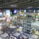 『@新千歳空港』の画像