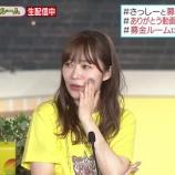 『【乃木坂46】24時間テレビで曲披露後、唯一乃木坂について触れてくれた指原莉乃の優しさ・・・』の画像