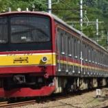 『205系横浜線H27/14編成暫定8連化』の画像