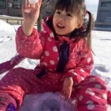 『娘の冬休み』の画像