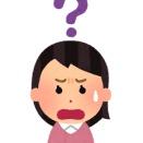 【ストレス】歯列矯正を自分のお金でやりたいと夫に相談したら、「30近いのに見た目気にするの?ウワキか?」とウワキを疑われた…