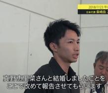 『柴崎岳が会見、真野恵里菜との結婚を改めて報告』の画像