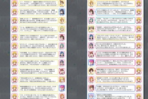 【ミリシタ】福田のり子オファー台詞まとめ&オファーテキスト募集中