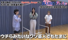 【乃木坂46】金川紗耶さん、また共演者を処刑しちゃう・・・