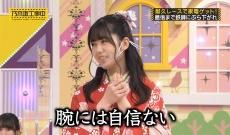 【乃木坂46】筒井あやめ、圧倒的に弱かったw