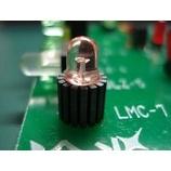 『LEDを冷やすパーツ』の画像