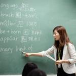 日本人の「英語下手」は教育を変えても変わらない…その単純な理由 歴史は何度でも繰り返す