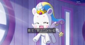 【スタートゥインクル プリキュア】第33話 感想 犬の手も借りたい【スタプリ】