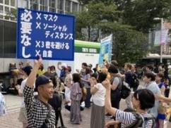 【新型コロナ】 東京終了!!!! 渋谷でクラスターフェスwwwwwwwww 山手線がヤバい事にwwwwww