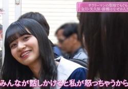 【衝撃】金川紗耶、重い女だった・・・?!