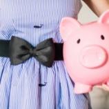 『「貯蓄上手な人 vs. 貯蓄下手な人」やっていることの違いは何?』の画像