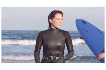 綾瀬はるか「透けた乳首結構きれいでしょう」