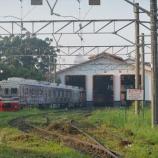 『週刊マンガライレポートVol.128』の画像