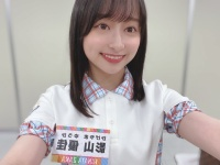 【日向坂46】影山優佳、『欅坂46』について語ったブログがエモすぎる・・・・・