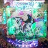 『5月6日 小岩パパ 1円 緋弾のアリア & カイノス 4円 Another 』の画像