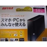 『データ復旧作業 BUFFALO LS210D0301 ネットワークハードディスク』の画像