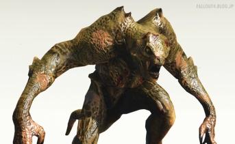 Mount Zeta - Reptilian Boss Fight
