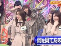 【欅坂46】松田里奈、MCのボケに対してのリアクションが吉本新喜劇で通用するのでは?と賞賛の嵐wwwww