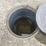『大阪府堺市 屋外排水管つまり -トイレつまり・流れない-』の画像