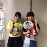 『【グータンヌーボ2】平野美宇、推しの西野七瀬とついに番組共演でド緊張wwwwww』の画像