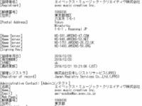 【元欅坂46】今泉佑唯、エイベックスに移籍wwwwwwww
