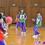 『【乃木坂46】大園桃子『ぎゃああああああ!!!』』の画像