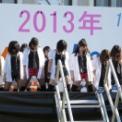 2013年 第49回湘南工科大学 松稜祭 ダンスパフォーマンス その8