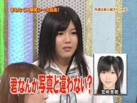 【悲報】AKB48宮崎美穂、ラジオで「吉本坂48」と発言wwwwwwwww