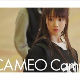 『[イコラブ] 『Documentary of =LOVE』 -episode14- 【CAMEO Camp part2】 ドキュメンタリー公開きたーーーー!!』の画像