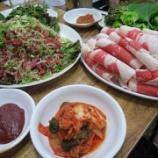 『【韓国】韓国女子旅の初日は山盛りユッケと焼肉ーーーー!!!』の画像