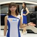 東京モーターショー2019 その56(FTECH)