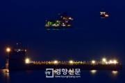 【韓国】セウォル号 海底から1メートル引き揚げ