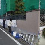 『塀を塗装中。』の画像
