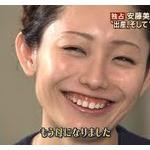 安藤美姫「日本人は皆と違う人をおかしいと決めつける。スケート選手というだけで育児放棄と言われる」 この発言に批判殺到www